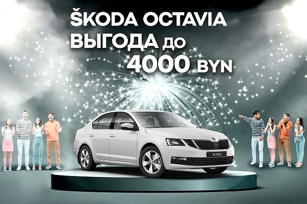 Акции автосалонов москвы октябрь 2020 деньги под залог птс в брянске